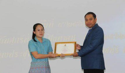 รับมอบเกียรติบัตร ขอแสดงความยินดีกับคุณครูทั้ง 2 ท่านที่ได้รับมอบเกียรติบัตร